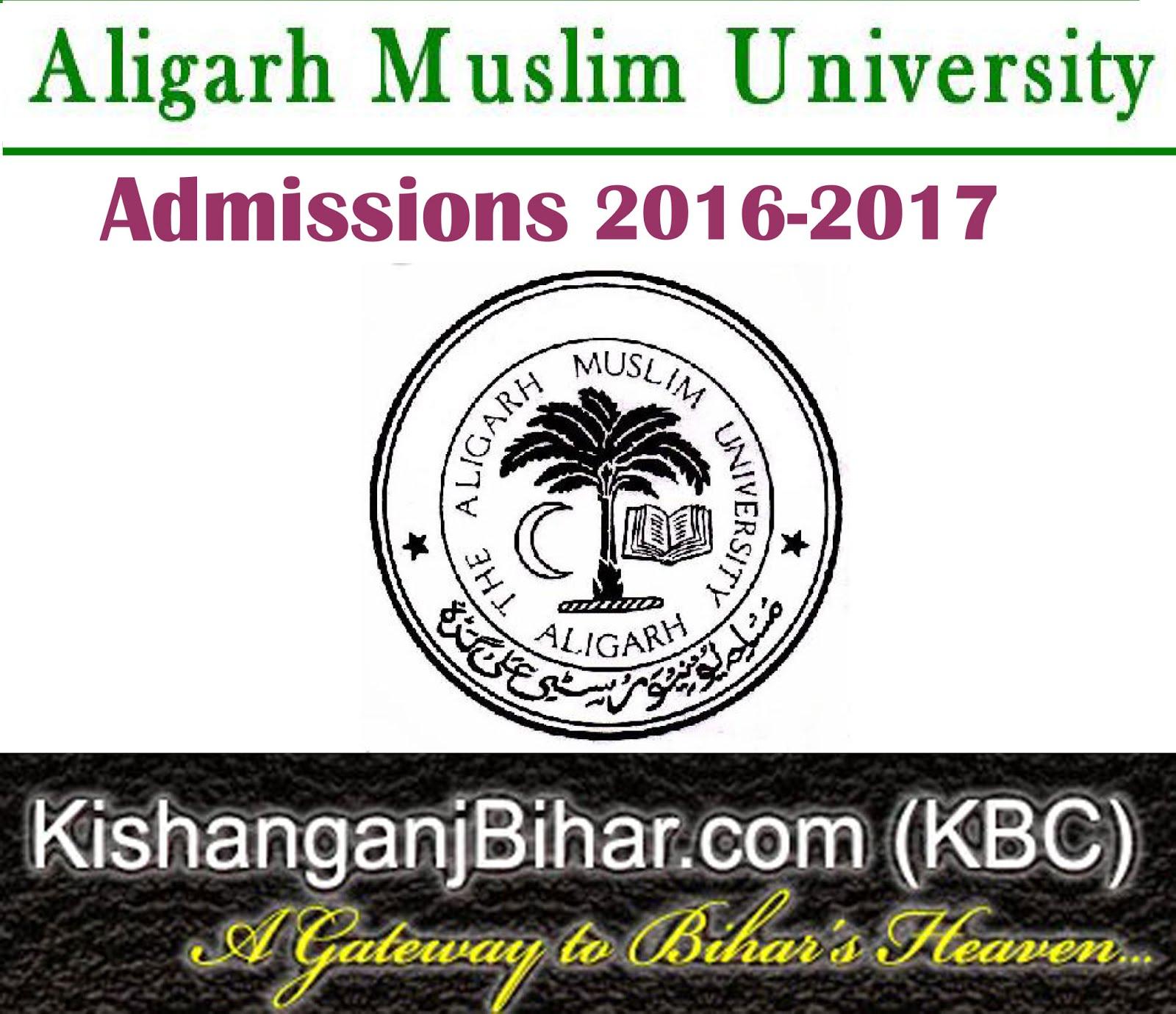 AMU Admissions 2016-17