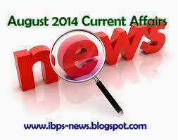 august 2014 current affairs
