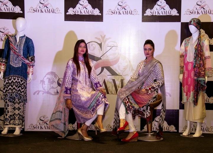Saima Haroon & Ria Khan