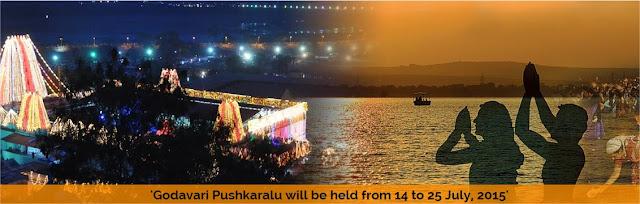 Telangana Godavari Pushakaralu  Pushkar Ghats in Karimnagar, Adilabad, Warangal, Khammam, Nizamabad, Helpline Number
