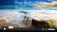 Yasu Mere by Vinod Sore Indian Christian Song