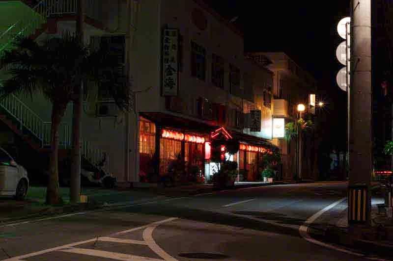 Izakaya,paper lanterns