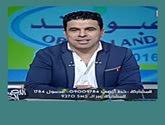 -برنامج اللعبة الحلوة مع بندق -خالد الغندور حلقة الأربعاء 25-5-2016