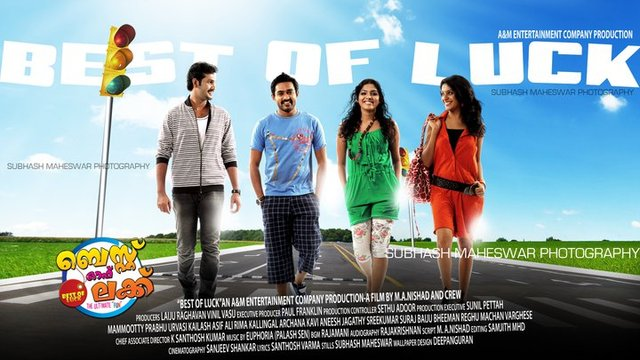 ee pattanathil bhootham malayalam movie songs free downloadinstmank