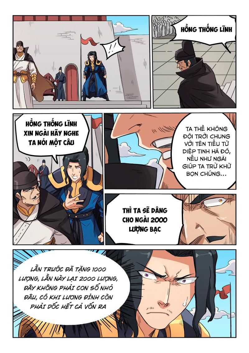 Tinh Võ Thần Quyết Chapter 143 - Hamtruyen.vn