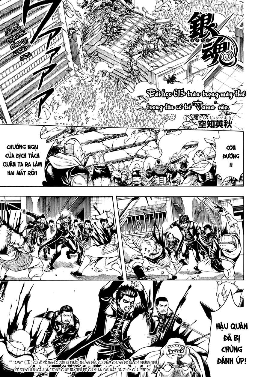 Gintama Chap 615 - Trang 1