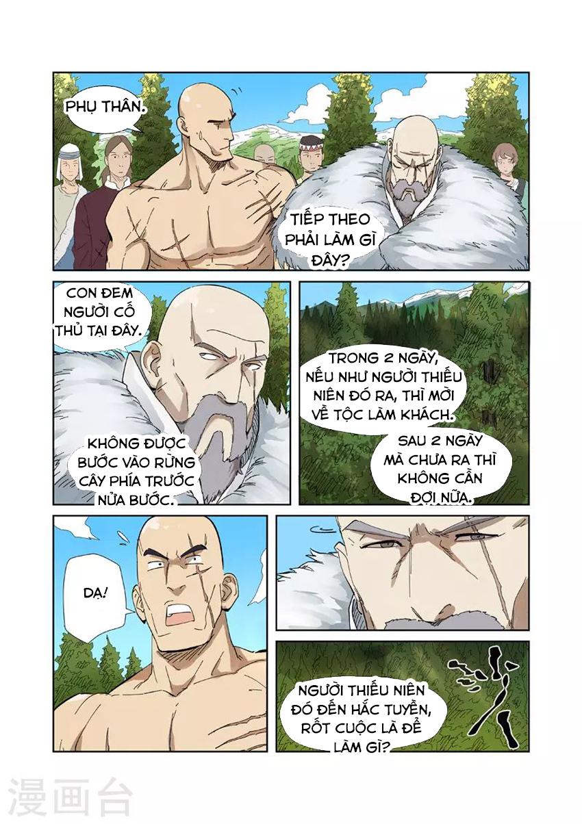 Yêu Thần Ký Chap 220.5 page 10