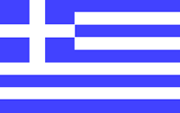 Crowdfunding für Griechenland