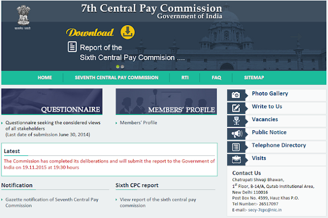 Submission of 7th Pay Commission Report – Confirmation of official site of 7th CPC