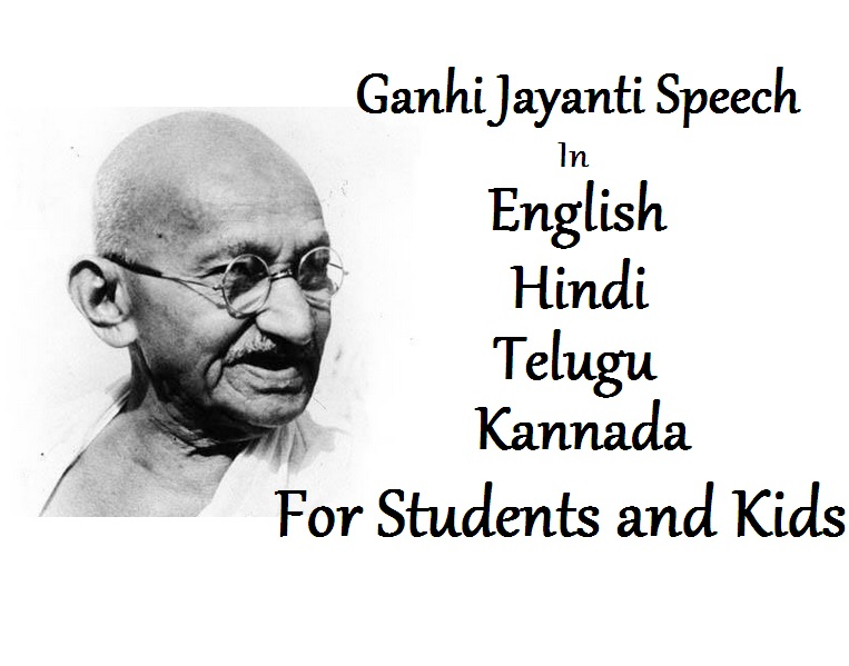 mahatma gandhi speech in english pdf