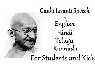 Locavores Synthesis Essay Best Mahatma Gandhi Jayanti Speech In Hindi Language For Kids And Students Essay On Global Warming In English also English Essay Story Wallpaper Hd P Free Download  Hd Wallpapaer For Mobile Free Example Thesis Statements For Essays
