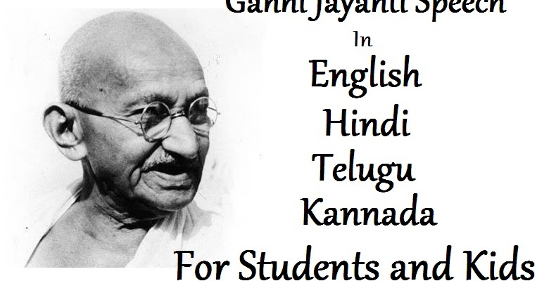gandhi movie summary essay Gandhi movie synopsis gandhi (film) gandhi is a 1982 essay on the relevance of gandhi to the american civil rights movement.