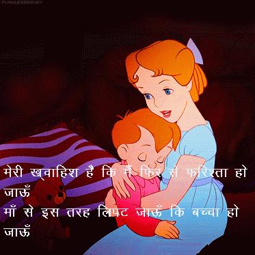 Meri Khwahish Hai Ki Main Phir Se Pharishta Hoo Jaoon