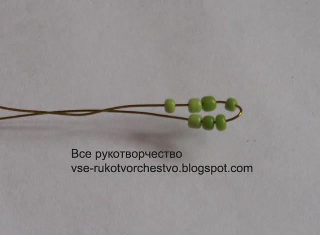 Цветущая яблоня из бисера с пошаговым фото
