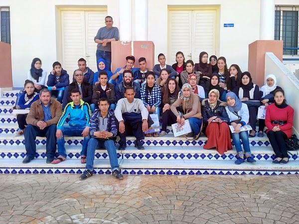 تاونات: الجمعية المغربية لأطر التوجيه والتخطيط التربوي تنظم الملتقى الرابع للإعلام والتوجيه