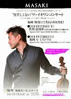 MASAKI Live@Airefu Hall, Fukuoka