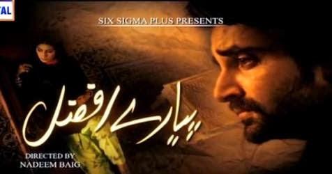 pyare afzal episode 17 full ary digital drama 25th