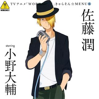 Working!! Character Song Menu 6 - Satou Jun
