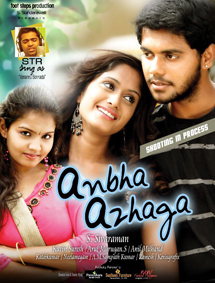 Watch Anba Azhaga 2013 Tamil Movie Online