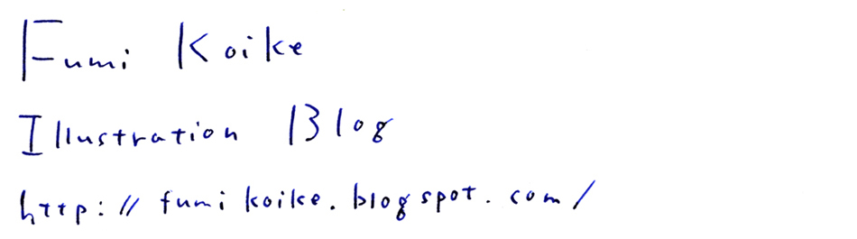 fumikoike.blog
