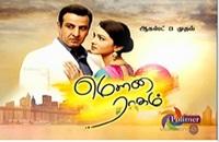 Mouna Ragam 30-09-2015 | Polimer Tv Serials