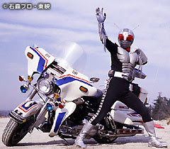 Kamen Rider Super One Episode 1-48 [Eng Sub]
