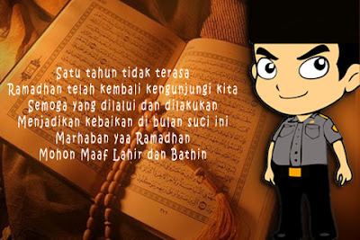Kartu Ucapan Marhaban Ya Ramadhan 2013 Menyambut Ramadhan 1434H