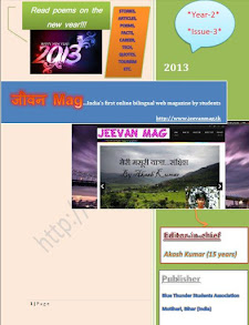 Ezinemart features Jeevan Mag January-March 2013 issue