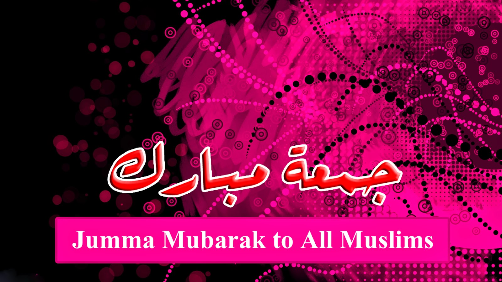 Jumma Mubarak 2014 Wallpaper Download Neha Sharma Hd Wallpapers