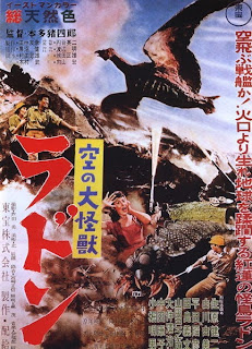 Japanese movie poster for the 1956 film Rodan.