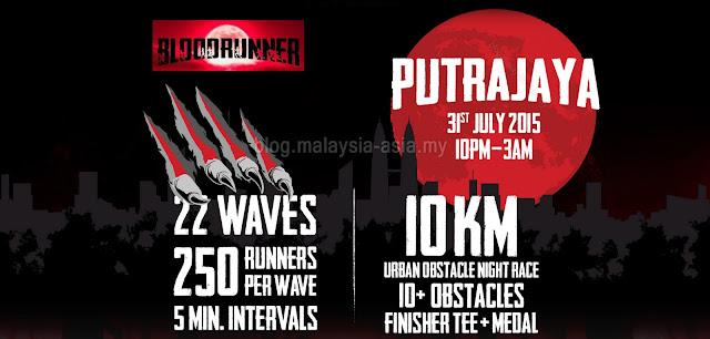BloodRunner 2015 Putrajaya
