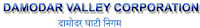DVC Recruitment 2011 Notification