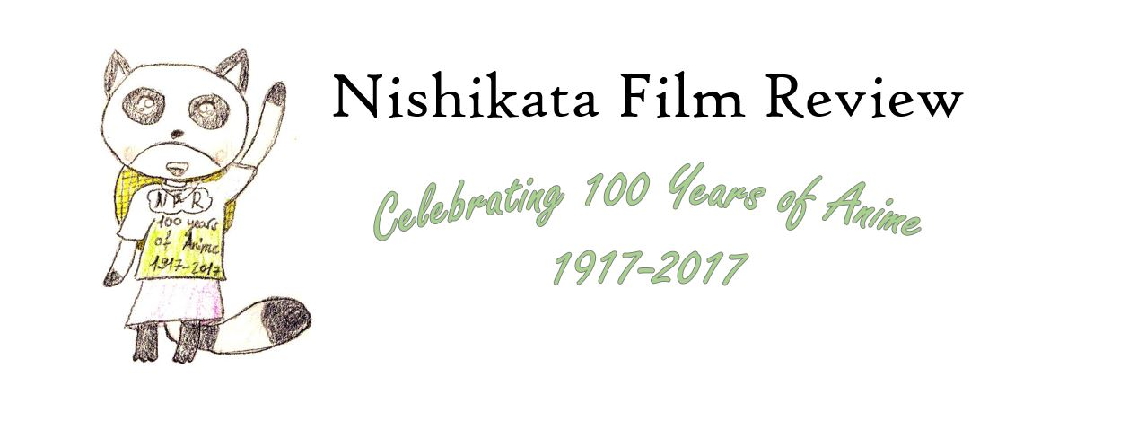 Nishikata Film Review