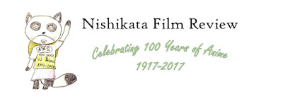 Nishikata Film Review