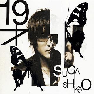 Shikao Suga スガシカオ - 19 sai 才