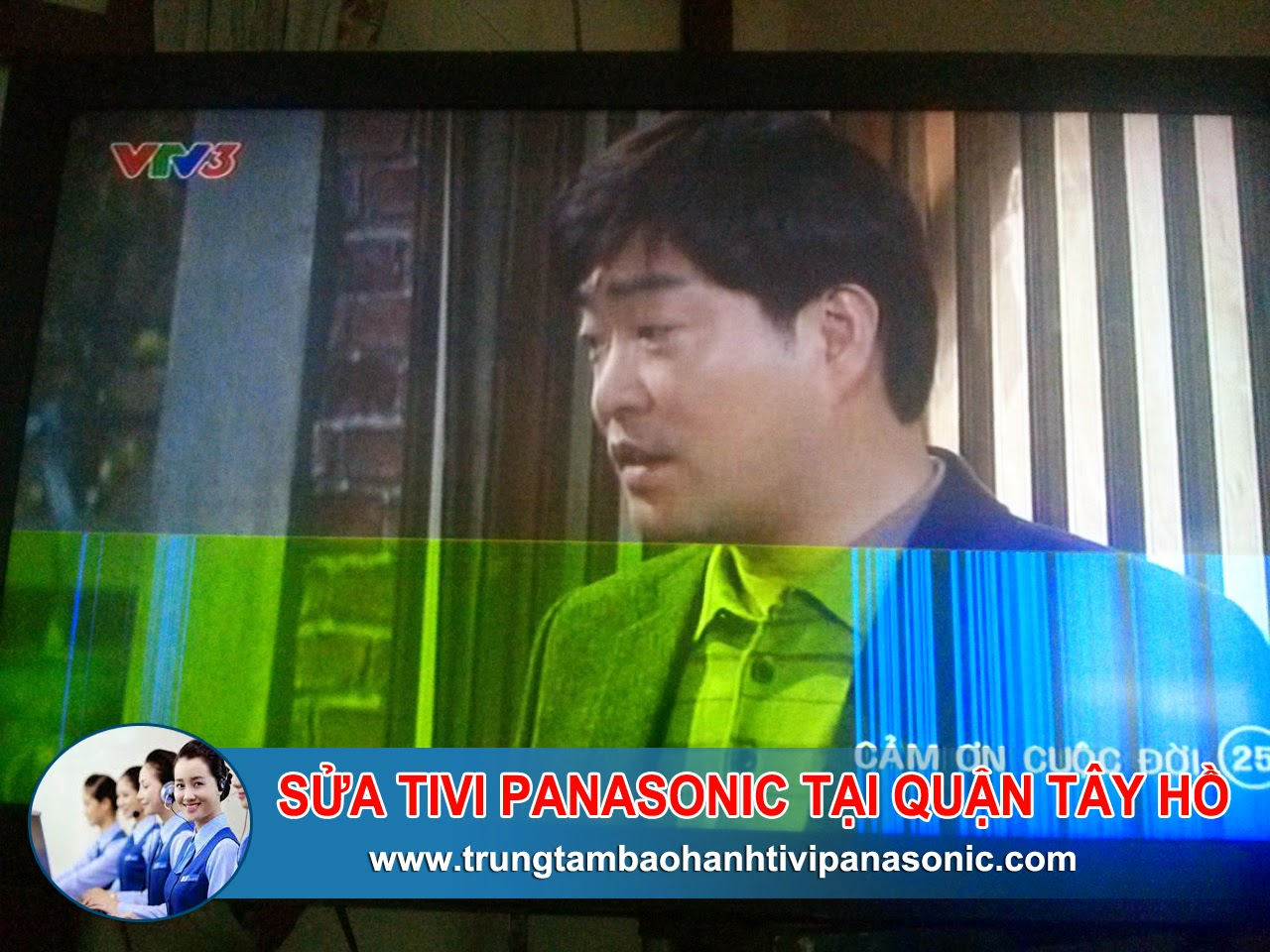 Sửa tivi Panasonic tại quận Tây Hồ