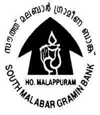 South Malabar Gramin Bank