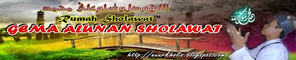 GEMA ALUNAN SHOLAWAT