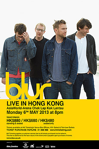 blur tour hk, blur 香港, blur 2013 tour date, blur asiaworld expo, blur china, blur hk, blur hong kong, blur hong kong 2013, blur live hong kong, blur new album, blur tour 2013 china, damon albarn hk,