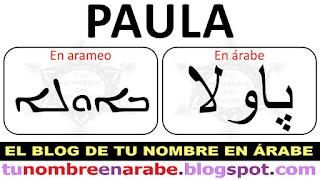 Paula en arameo para Tatuajes