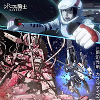 Sidonia no Kishi: Daikyuu Wakusei Seneki 2nd 7 sub espa�ol online