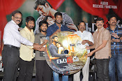 Telugu movie Indrudu Audio release function-thumbnail-15