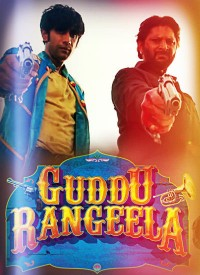Guddu Rangeela 2015 Hindi pDVD Rip 300mb