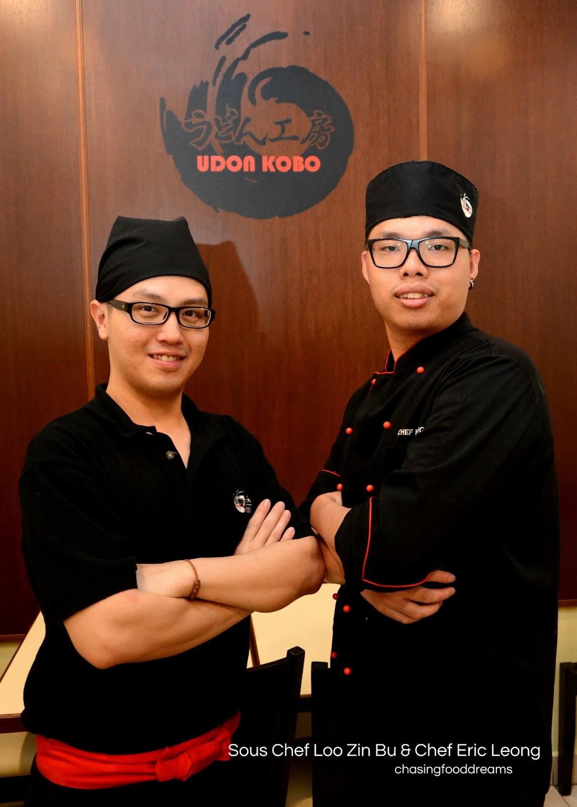 Kobo Japanese Restaurant