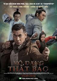 Võ Đang Thất Bảo - Wu Dang