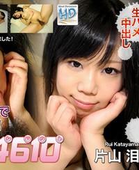 [JAV UNCENSORED] Rui Katayama4001210