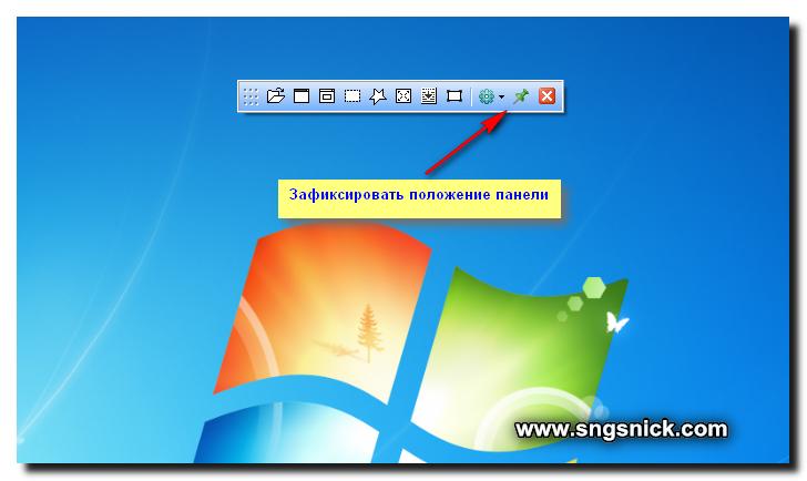 Интернет, программы, полезные советы ...: www.sngsnick.com/2014/08/faststone-capture-79-final.html