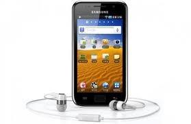 Samsung Galaxy, Images Of  Samsung Galaxy