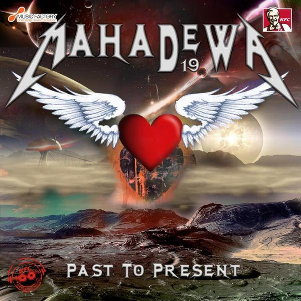 Mahadewa - Immortal Love Song Download Lagu Mahadewa - Immortal Love ...