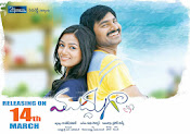 Mudduga movie release wallpapers-thumbnail-1